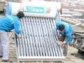 平顶山亿家能太阳能售后维修电话 亿家能太阳能平顶山维修点在哪