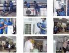 欢迎进入~福州格兰仕空调(各区-格兰仕空调售后服务电话