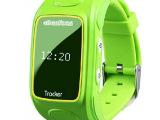厂家直销 新款儿童智能手表3代发布支持一件代发定位通话语音对讲