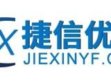 北京如何申办出版物经营许可证
