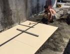 中山深圳珠海专业防水补漏高压灌浆房屋维修堵漏公司