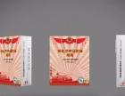 清远企业画册印刷 不干胶 包装手提袋产品手册