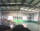 新碶标准厂房出租:载新二楼!1200平方米!