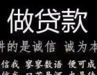 杭州汽车抵押贷款,新车抵押贷款,亲人车车利息低