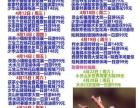 4.28日大水川特价一日游