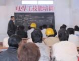 玉溪专业电焊工培训电话-电焊工培训中心