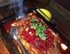 木碳烤鱼,加盟转让全套配方,18种口味