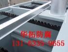 武汉污水处理池防腐公司