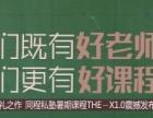 安丘初中英语、数学暑假一对一辅导提分快认准学大同程私塾