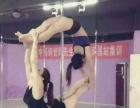 减肥 瘦身 塑性 学好舞蹈 南昌华翎舞蹈