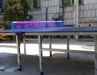 北京乒乓球台工厂店 现特价优惠中 当天可送货上门
