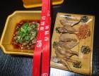重庆渝中区专业卤菜培训班 预约报名立减1500