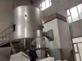 高價回收二手不銹鋼噴霧干燥機