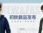 潘凤 池湖 茶山淘宝培训,淘宝美工班,淘宝推广运营