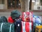 德邦物流承接成都至全国货物运输,轿车托运行李托运等