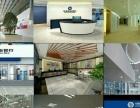 专业除甲醛、异味、空气净化、新房油漆味、装修污染