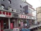 望京二手商铺出售 年租金62万 业主急售直降120