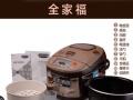 Joyoung/九阳 JYF-40FS22/50FS22电饭