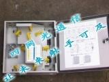 嵌入式1分8光分路器箱,壁挂式SMC1分8分路器箱