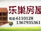 东小井社区老年活动室 3室2厅2卫
