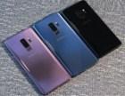 附近三星S9+手机分期付款的,买手机分期哪里可以办理