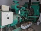 通化发电机出租 进口静音发电机租赁 出售 收购 维修