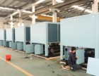 增城中央空调回收 广州制冷设备回收公司