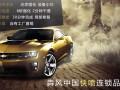 上海犇风快喷45分钟快速喷漆技术培训