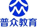 丽江中小学课外辅导首选品牌