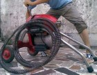萍乡专业疏通,管道疏通,马桶疏通,化粪池清理