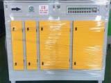 厂家直销UV光解净化器10000风量印刷厂油墨气味处理
