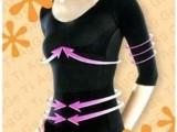 日本原单 塑身美体衣 锗钛银健康美体瘦身衣 美胸内衣功能塑身衣