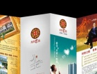 DM册、手提袋、产品手册、彩页传单、包装盒设计印刷