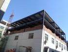 延庆区别墅改造扩建加建室内阁楼别墅钢结构阁楼搭建