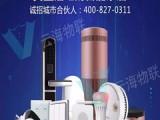 深圳云海物联提供专业的智能照明解决方案