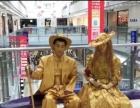 铜人活雕塑真人行为艺术老北京古铜人服装表演演出租出售定做