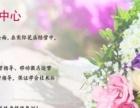 培芳园花艺培训 轻松圆您的花艺梦想