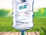广州桶装水配送