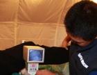 山东威海艾提夫便携式X射线机加盟 五金机电