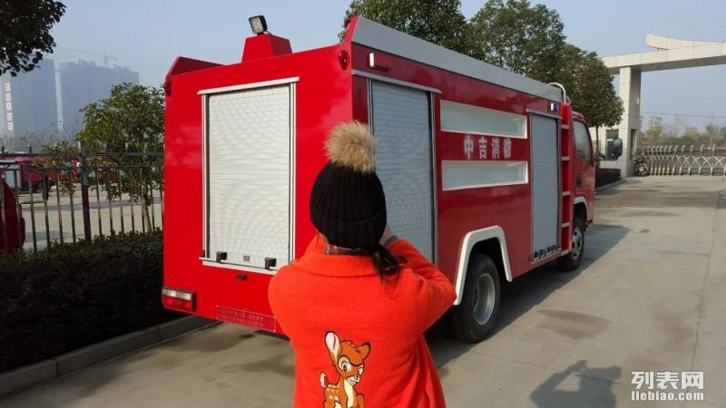 哈尔滨消防车,消防车价格,消防车厂家,消防车图片