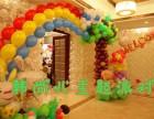 生日宴会布置气球布置等