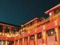 滁州1912文化街区 写字楼 300平米