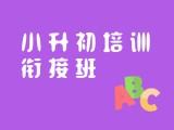 浦東小學課外輔導班,四年級數學,五年級數學輔導