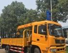 随车起重运输车2-16吨厂家现车出售全国包牌可送车
