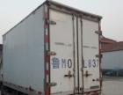 福田轻卡箱式货车。原车发动机。原车轮胎。2.3万