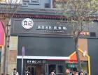 中式快餐加盟新形势,以陕西肉夹馍凉皮为主打连锁店面加盟