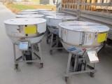 供应食品拌料机 药品搅拌器 颗粒料混合机