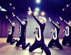 昆明成人舞蹈班 专业街舞爵士教学 金爵曼舞培训中心