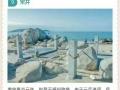 环岛古迹,名胜景区