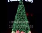 圣诞树定做,大型圣诞树厂家,圣诞树定制厂家30米内